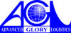 Advanced Glory Logistics (Cambodia) Co. Ltd. (AGL) Logo